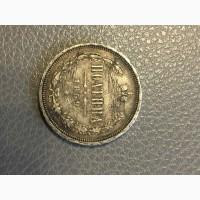 Продам монету полтина 1859года