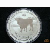 Серебряная монета Австралии (1) в Москве