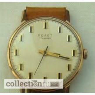 Полет продать ссср часы элитных часов продать