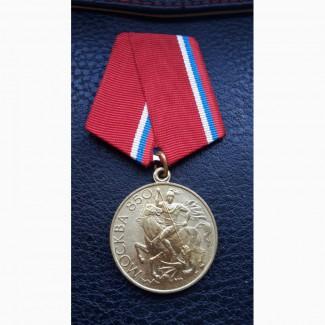 Медаль 850 лет Москве . спмд