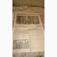 Газета красная звезда 10 мая 1945 года