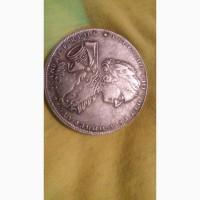 Продам монету 1 рубль, 1723 Петр 1