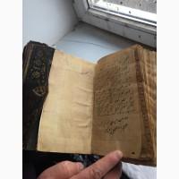 Коран, датированный 922 годом по хиджери (месяц зульхиджа)