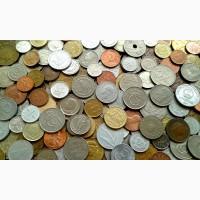 400 иностранных монет 5