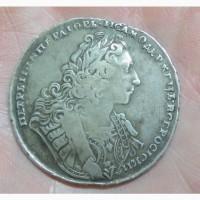 Рубль Петр 2, 1729 год