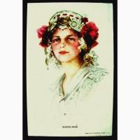 Редкая открытка. «Чувственная королева».1900 год