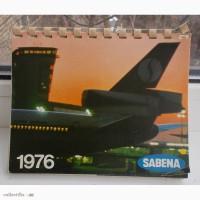 Фирменные сувениры авиакомпании sabena