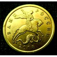 Редкая монета 50 копеек 2008 год. СП