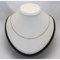 Продается Золотая цепочка Pearl