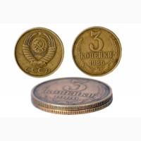 Продам монету 3 рублей 1986 год