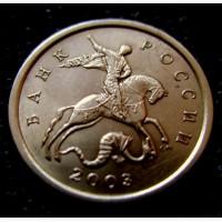 Редкая монета 10 копеек 2003 года С.П