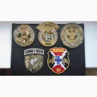 Шевроны ВМС. Украина. Разные.После 2014 г