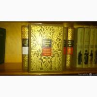 Продам книги «сказки народов мира» в 10 томах Москва