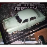 Модели автомобилей масштаба 1:43