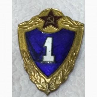 Продам значки солдат СА СССР