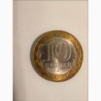 Продам коллекционную монету номиналом 10 руб