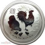 2017 г. 1 доллар Лунный календарь II - Год Петуха. Серебро. Австралия