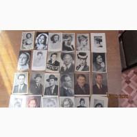 Продам коллекцию открыток с фотопортретами актеров 1951-1978гг