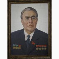 Продается Портрет Брежнева Л.И. СССР 1978-1981 гг