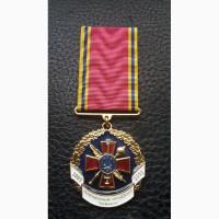 Медаль 5 лет Оперативное командование Север. ВС Украина. Оригинал