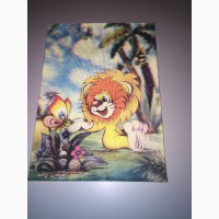 Продам открытку:Я НА СОЛНЫШКЕ ЛЕЖУ, 1985 год, объемная