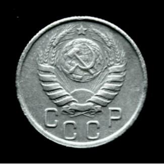 Редкая, мельхиоровая монета 15 копеек 1944 года