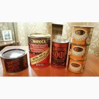 Продам жестяные баночки из под кофе винтаж