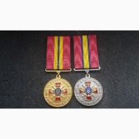 Медали за достижения в военной службе 1, 2 степень вс украины. полный комплект