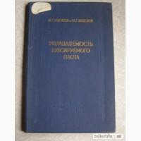1957 г. Борисов, Видонов Управляемость буксируемого плота