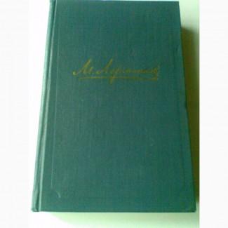 М.Ю.Лермонтов. Собрание сочинений я в 4 томах (комплект), Москва, 1958 год