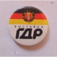 Знак выставка ГДР