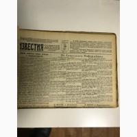 Продам подборку газет «Известия» за все годы войны