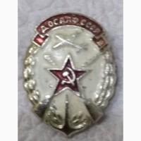 Продам значок общества ДОСААФ СССР