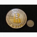 Настольная медаль ПРИЗНАНИЕ 20 Лет успешной работы. Высшая школа экономики