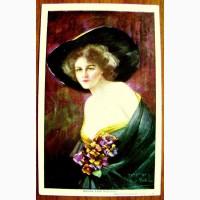 Модерн. «Готова к проказам». 1904 год