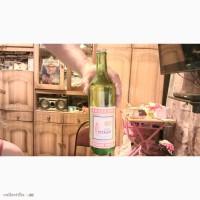 Продам бутылку Русской водки
