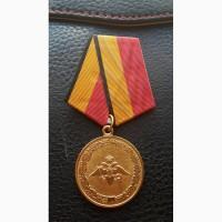 Медаль за отличное окончание военного вуза .з-д мосштамп мо рф