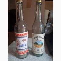 Продам пустые бутылки водки СССР Пшеничная и Русская