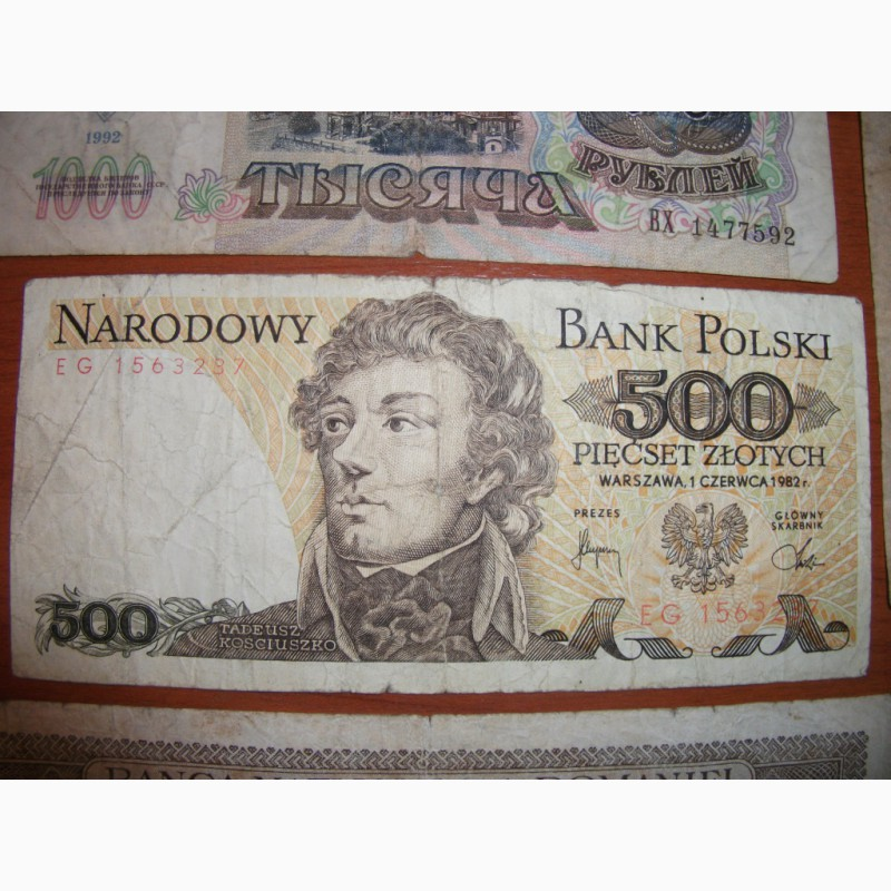 Фото 9. Коллекция банкнот разных времён и государств
