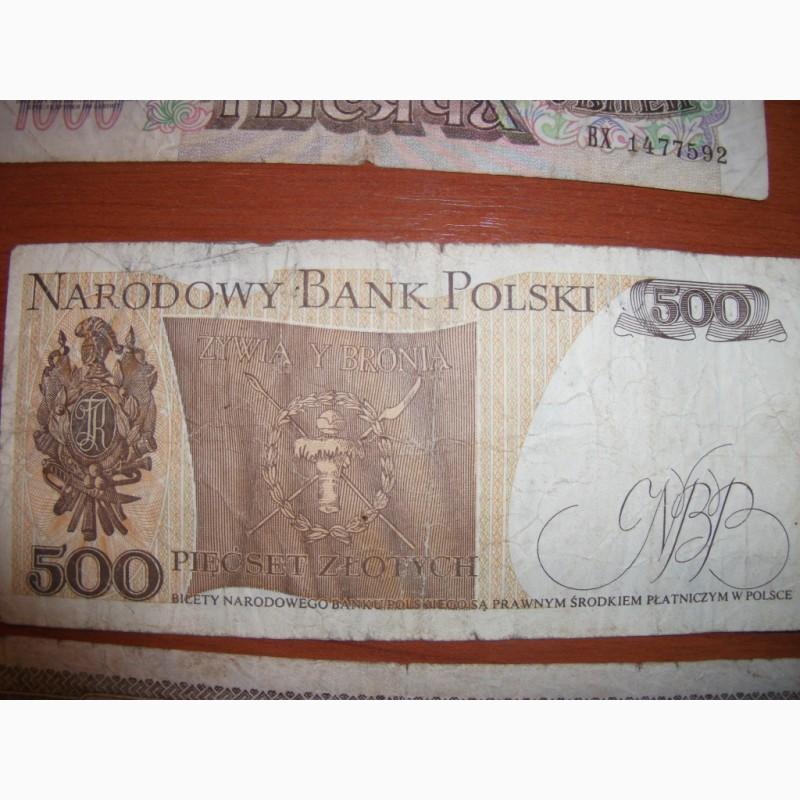 Фото 10. Коллекция банкнот разных времён и государств