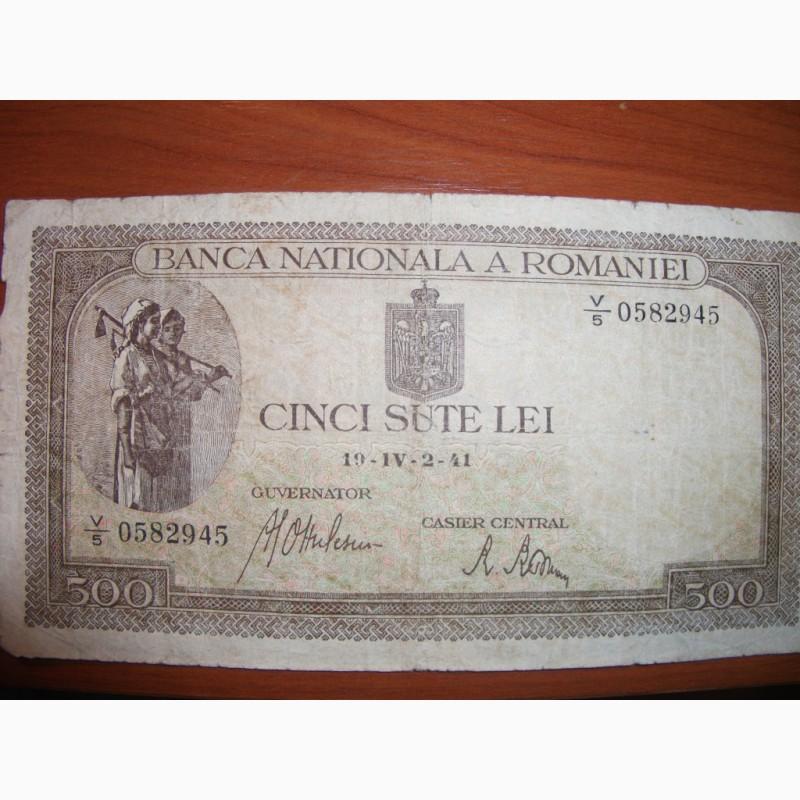 Фото 11. Коллекция банкнот разных времён и государств