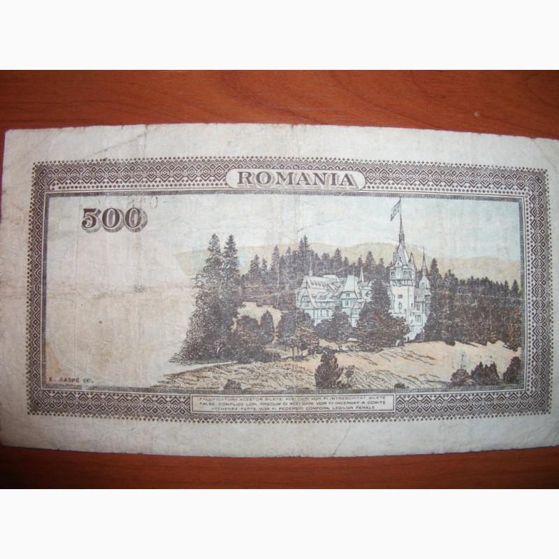Фото 12. Коллекция банкнот разных времён и государств