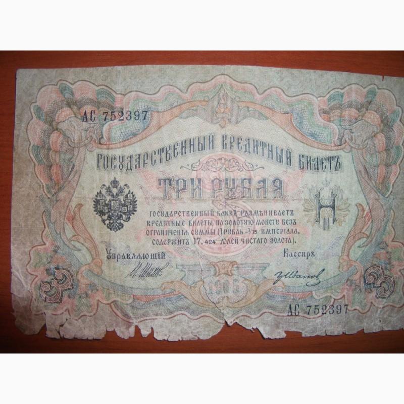 Фото 13. Коллекция банкнот разных времён и государств