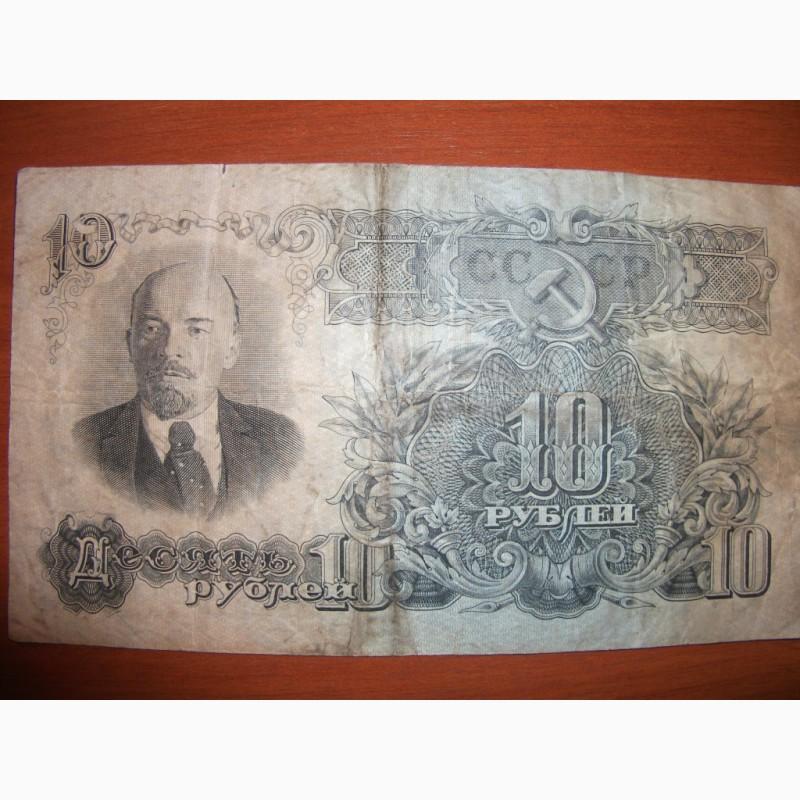 Фото 15. Коллекция банкнот разных времён и государств
