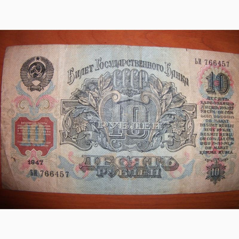 Фото 16. Коллекция банкнот разных времён и государств