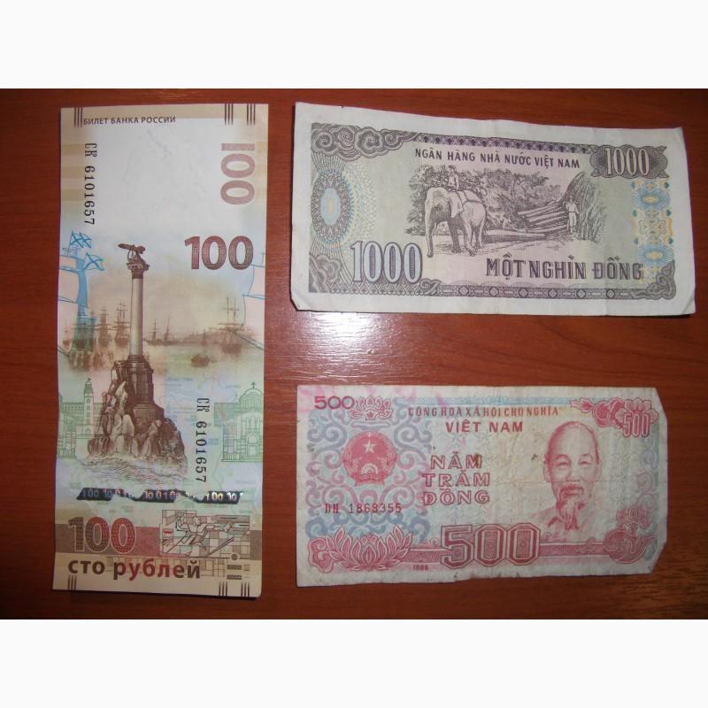 Фото 20. Коллекция банкнот разных времён и государств