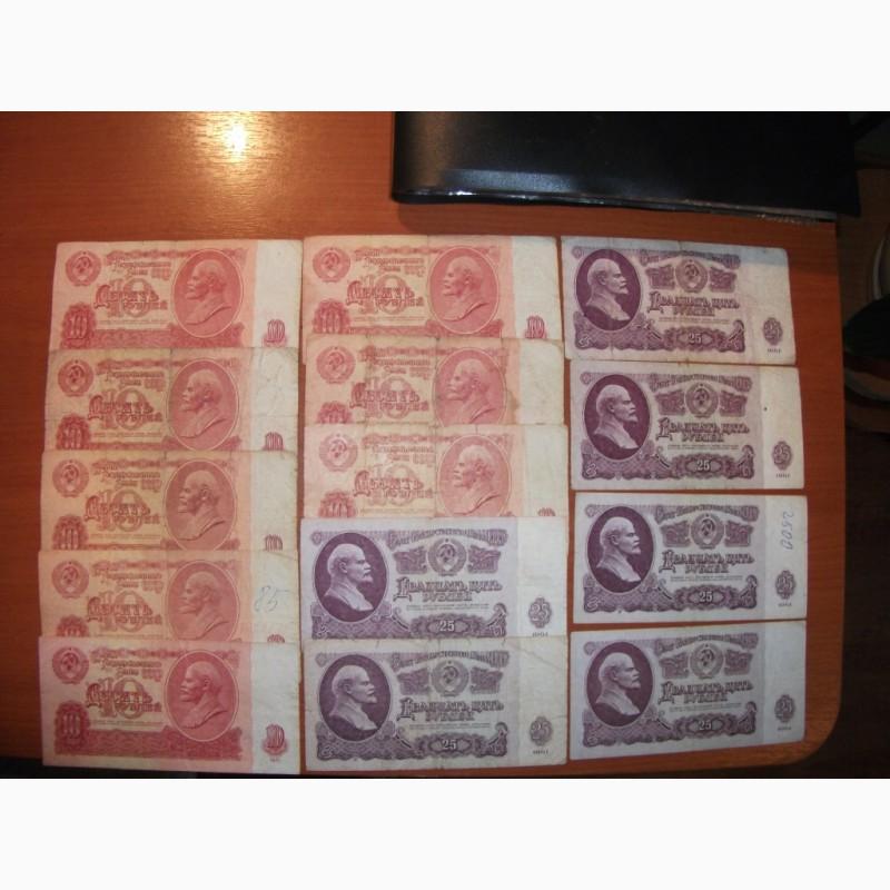 Фото 2. Коллекция банкнот разных времён и государств