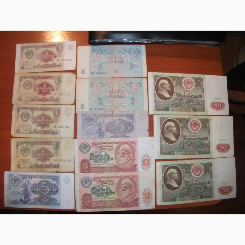 Фото 3. Коллекция банкнот разных времён и государств