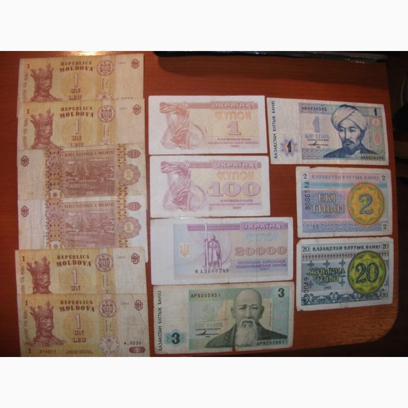 Фото 4. Коллекция банкнот разных времён и государств