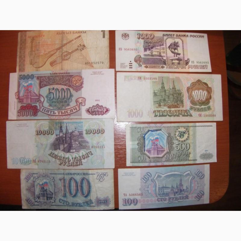 Фото 5. Коллекция банкнот разных времён и государств